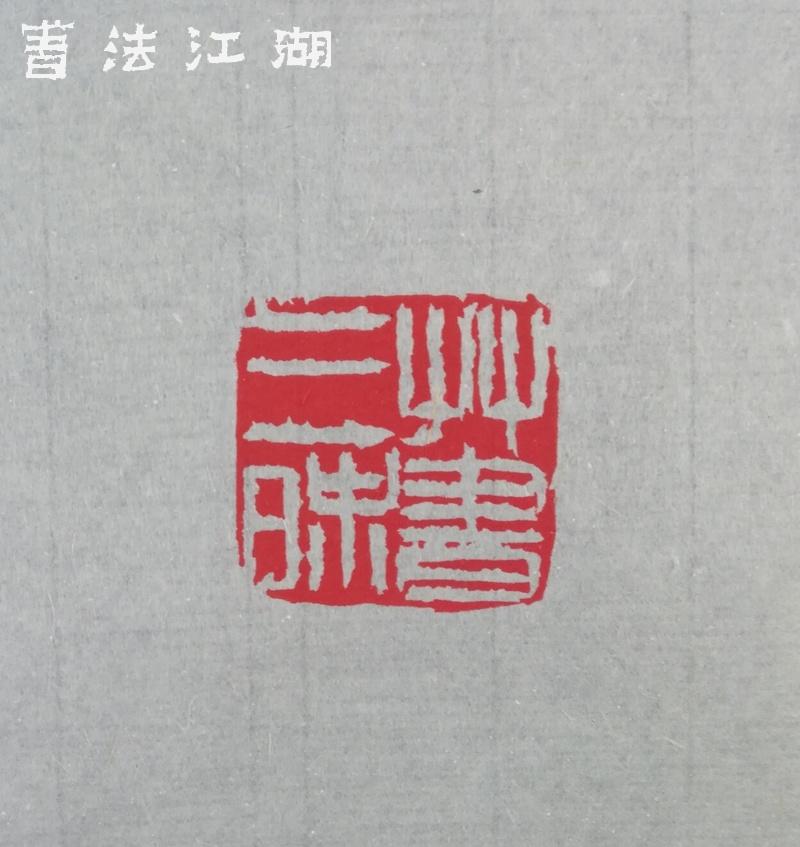 微信图片_20200320114323.jpg