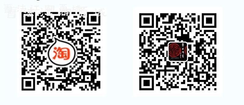 微信公众平台、淘宝 二维码.jpg