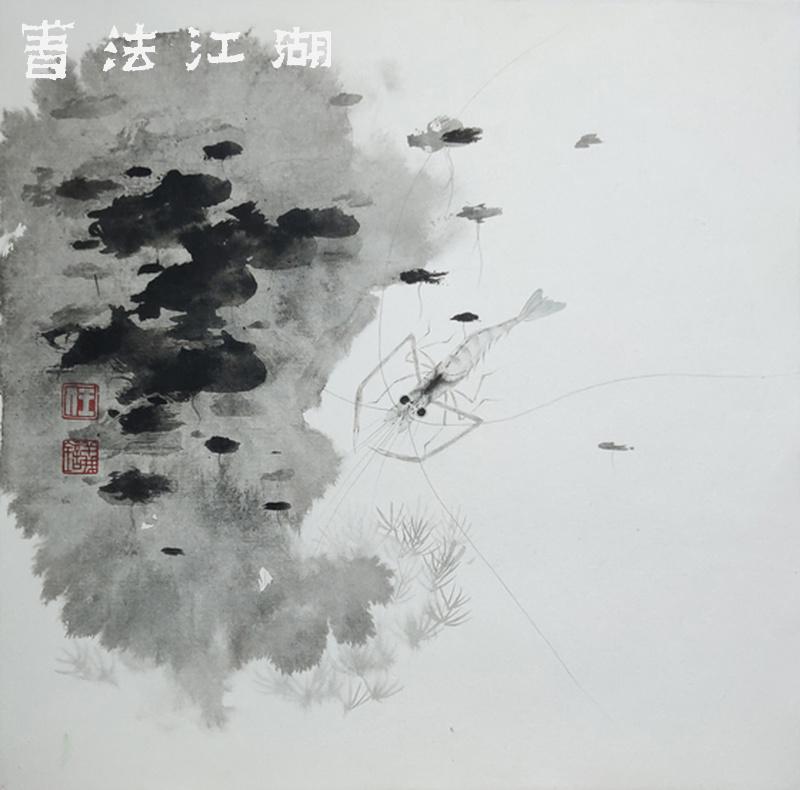江湖4.jpg