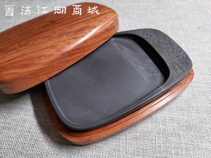 闲鱼-墨田文房
