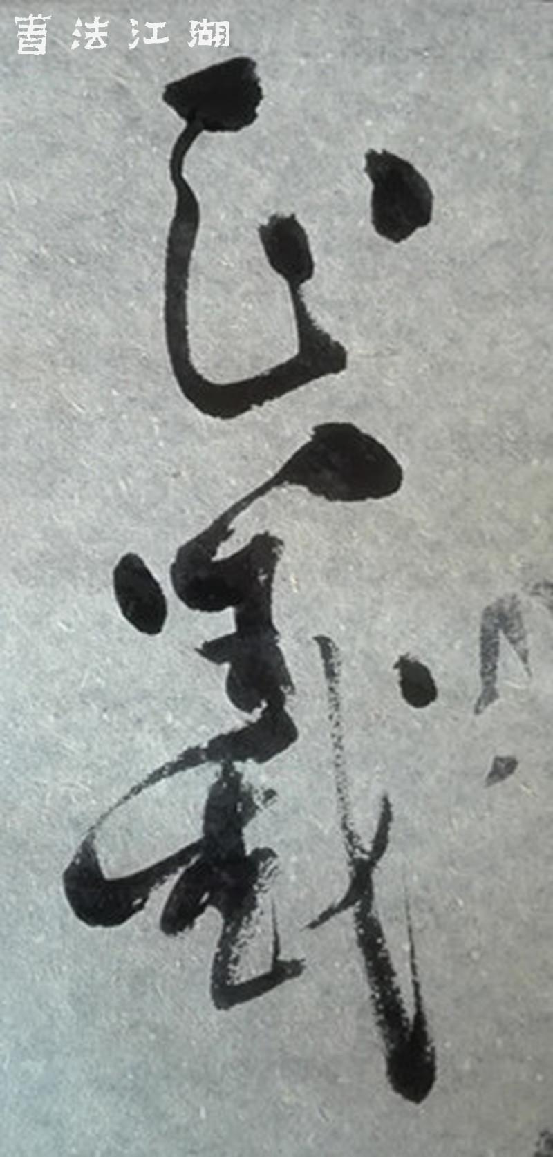 QQ图片20200524072654_副本.jpg