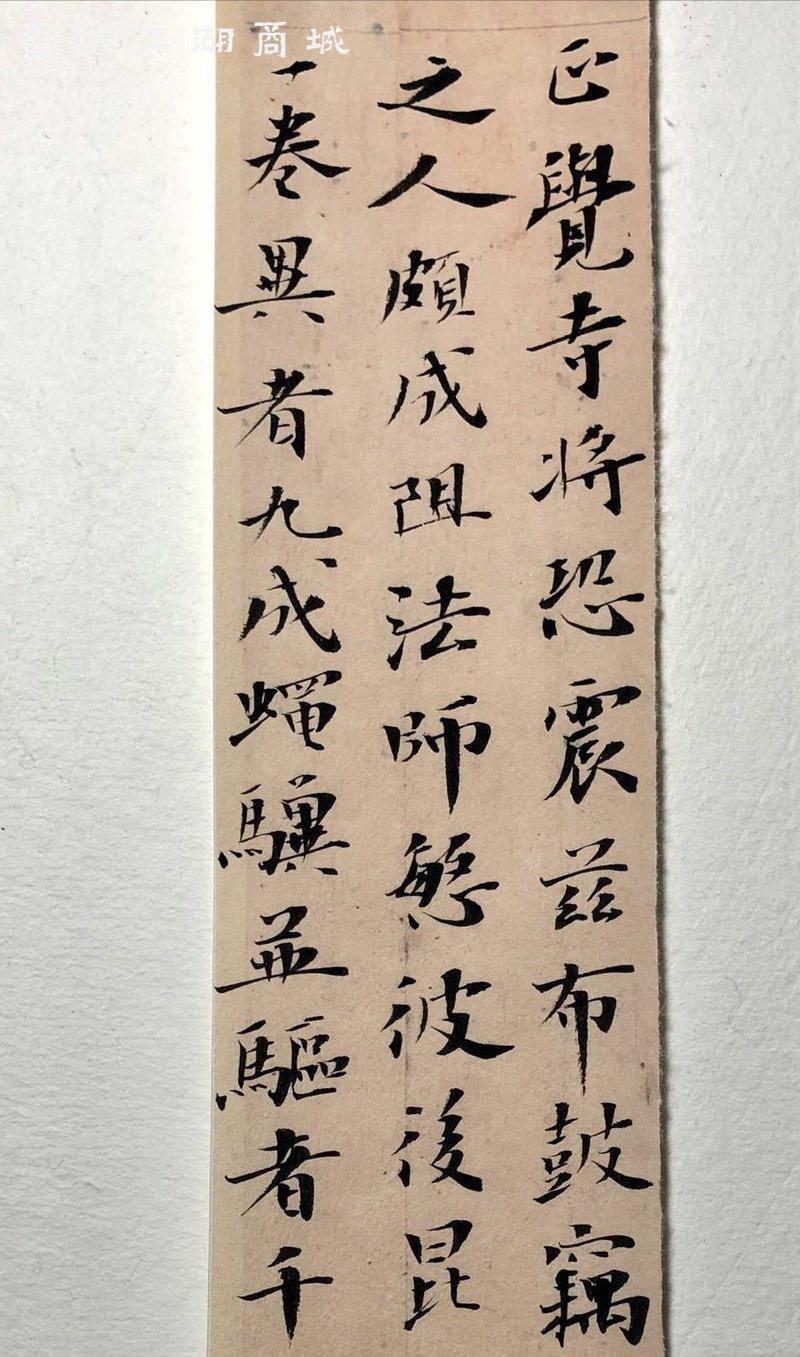 解胶松烟10.jpg