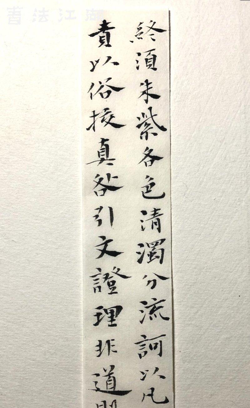 解胶松烟11.jpg