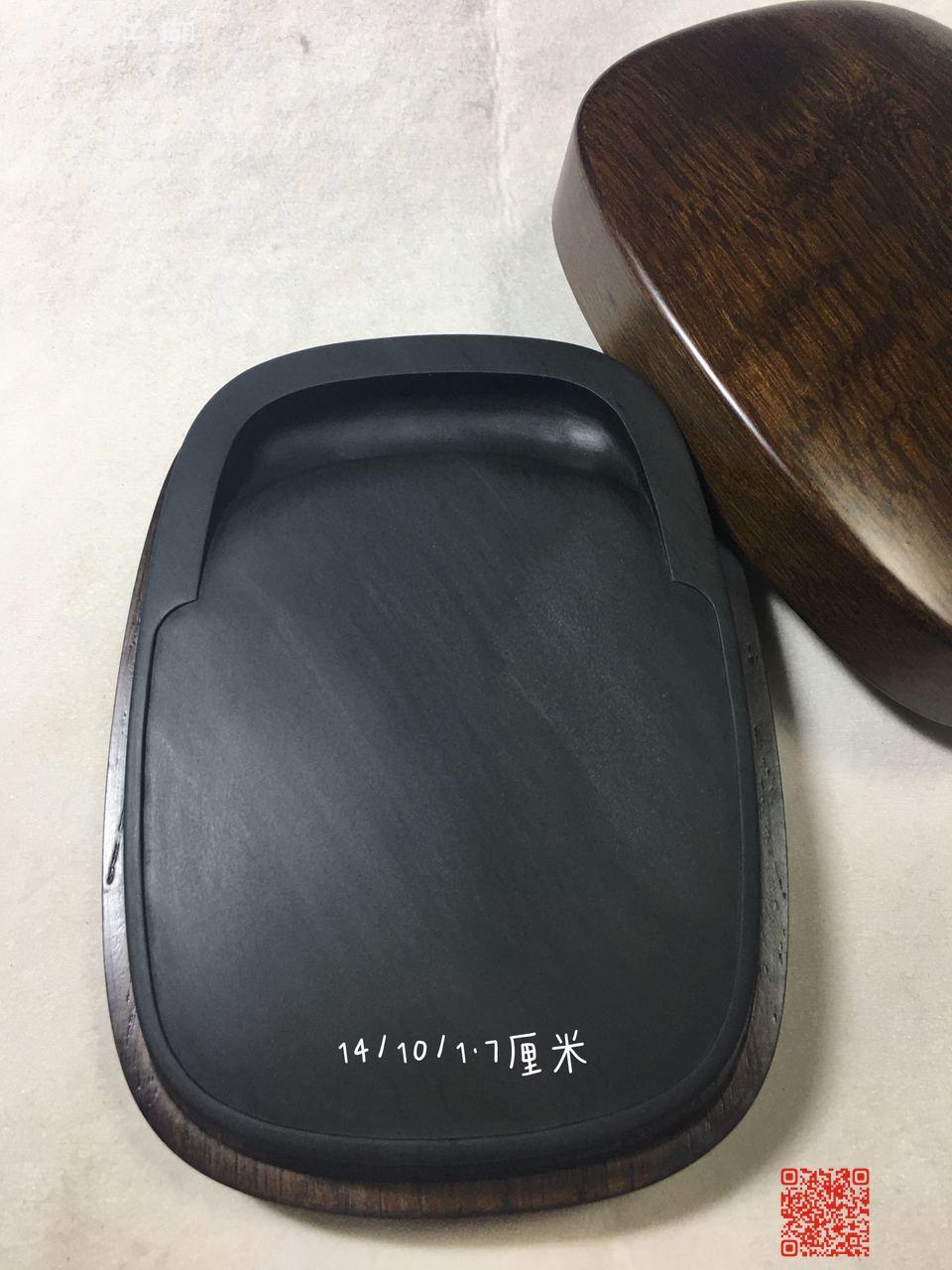5B5A1793-3F66-4683-BDBE-1FBB9E15280C.jpeg