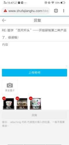 Screenshot_20200623_154738.jpg