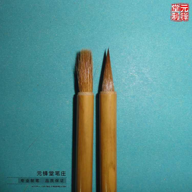 小兰竹7502.jpg