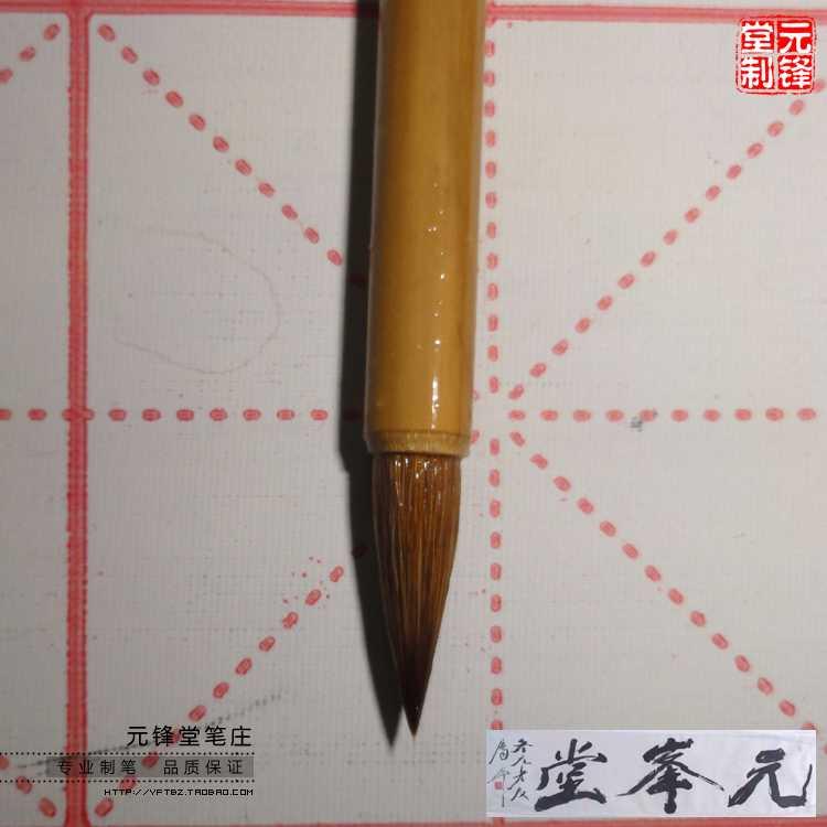 小兰竹7503.jpg