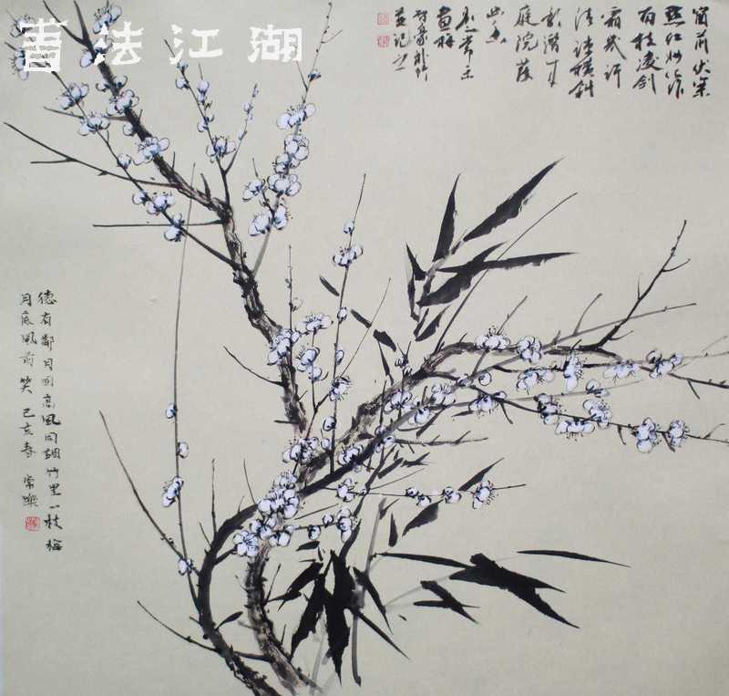 梅花5.JPG