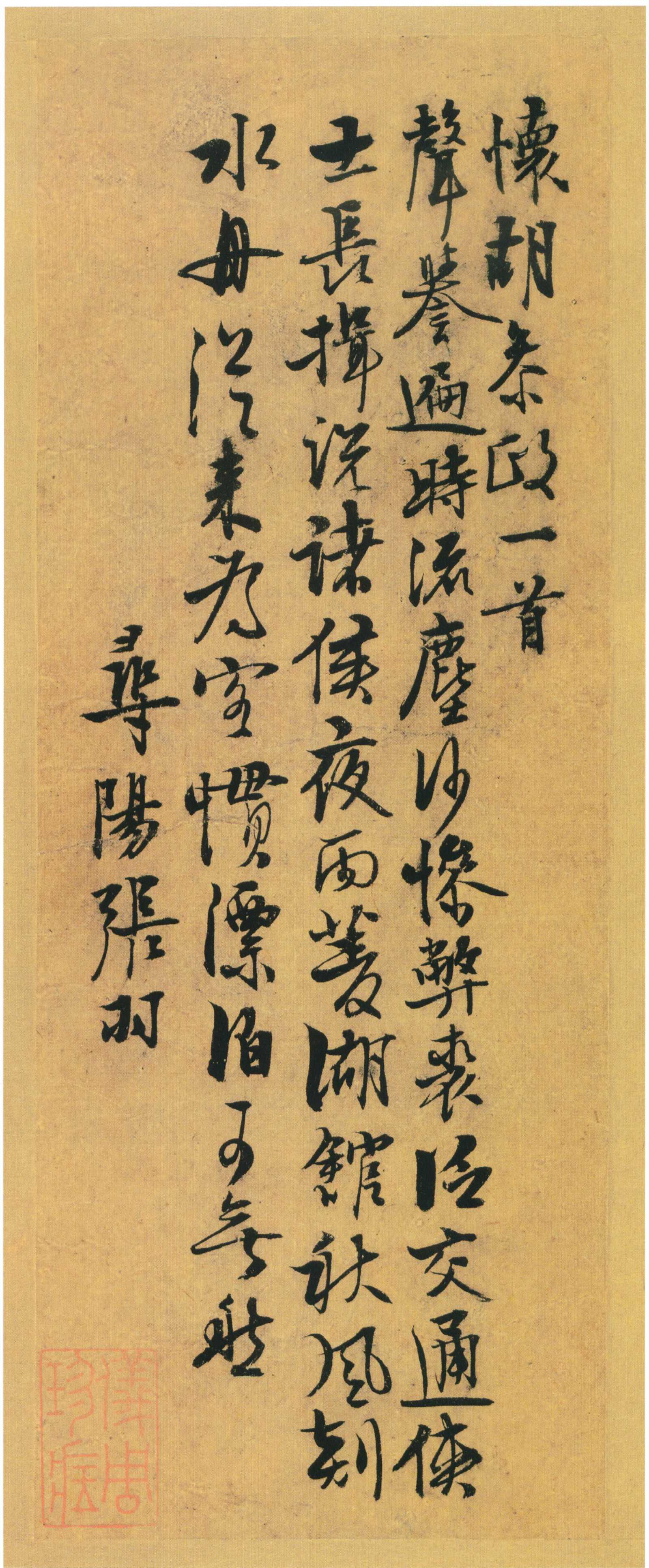 zhangyu1.jpg