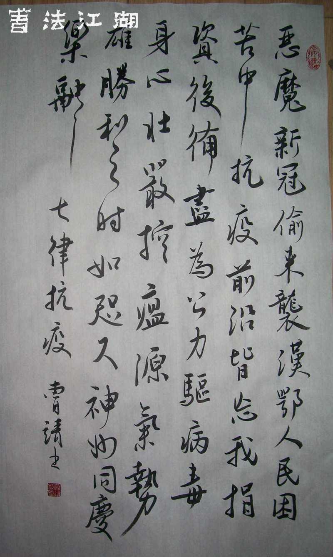 七律a.jpg