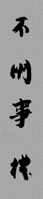 010102_副本.jpg