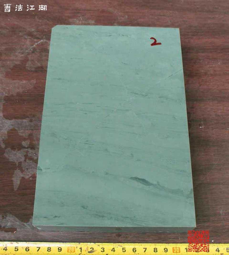 喇嘛崖中层老坑2规格225x146x31mm价格18800元IMG_2550IMG_2586 6.jpg