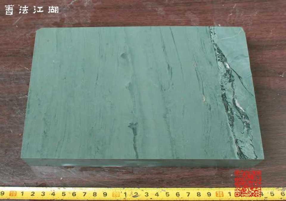 喇嘛崖中层老坑2规格225x146x31mm价格18800元IMG_2550IMG_2586 3.jpg