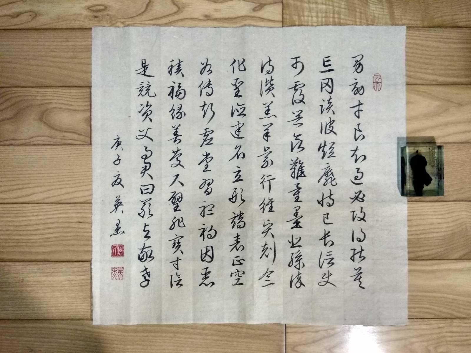 3-1文征明小草千字文.jpg