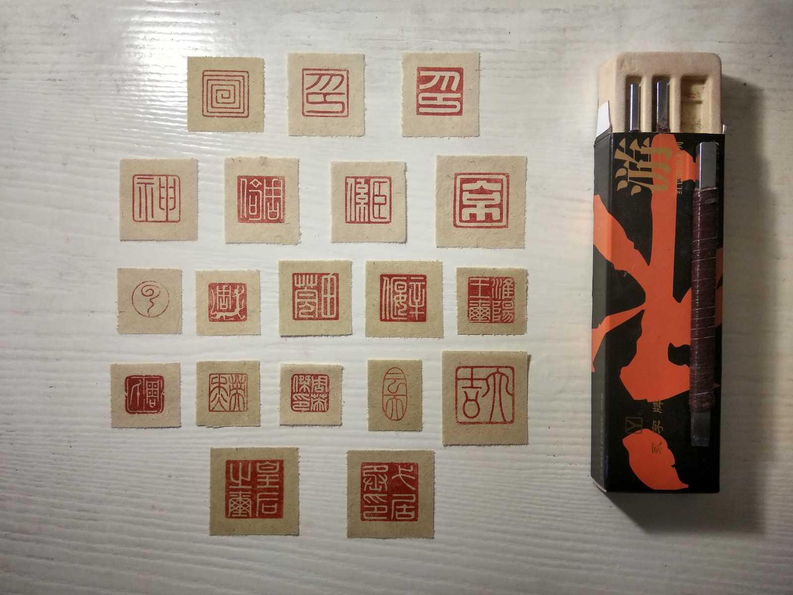 5-5篆刻印花.jpg
