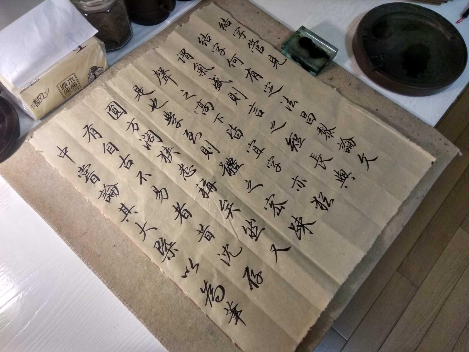 6-5成亲王书论.jpg