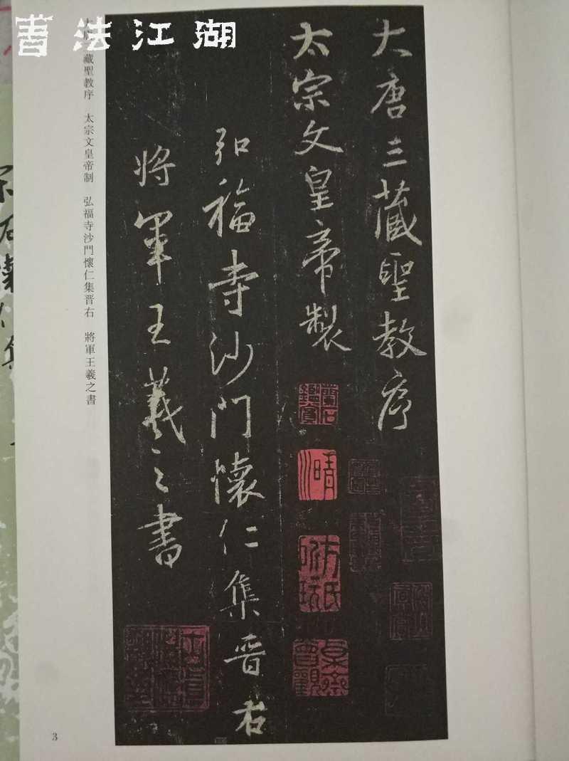 5.刘正宗 北京工艺美术.jpg