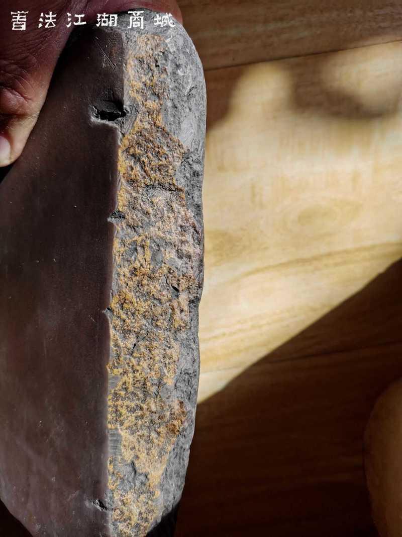 石皮1.jpg