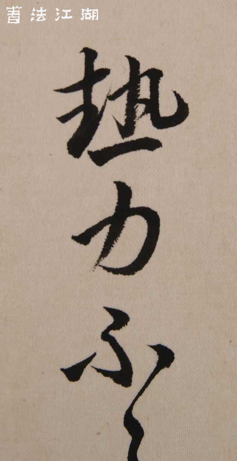 绢15.JPG