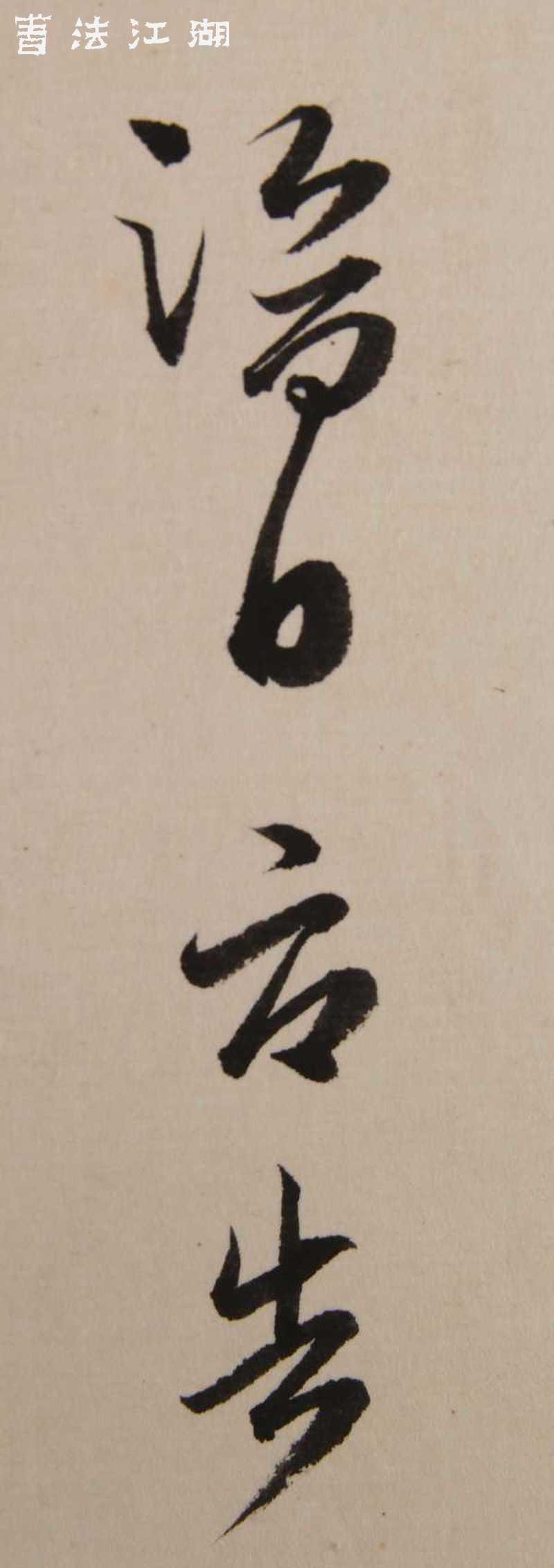 罗纹1.jpg