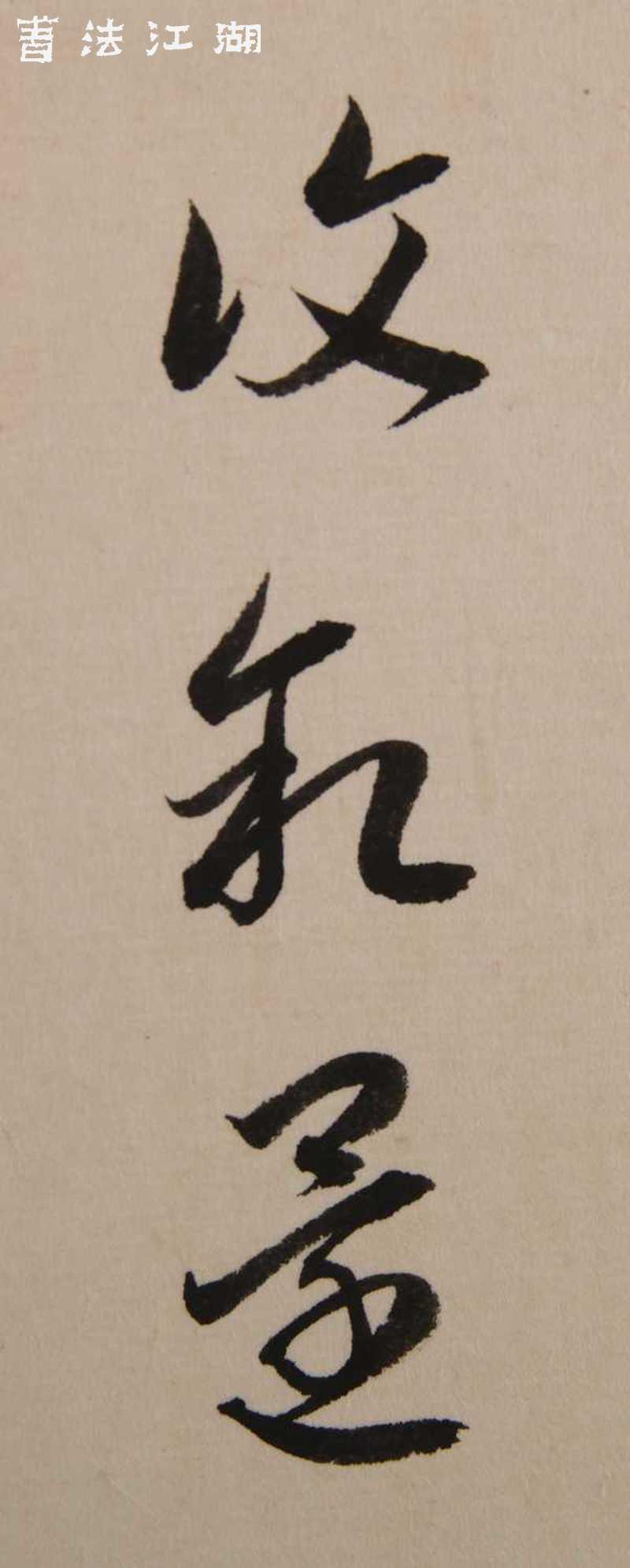 罗纹3.jpg