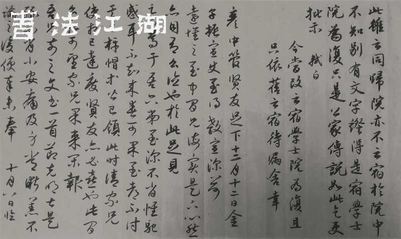 IMG_20201008_002520_副本.jpg