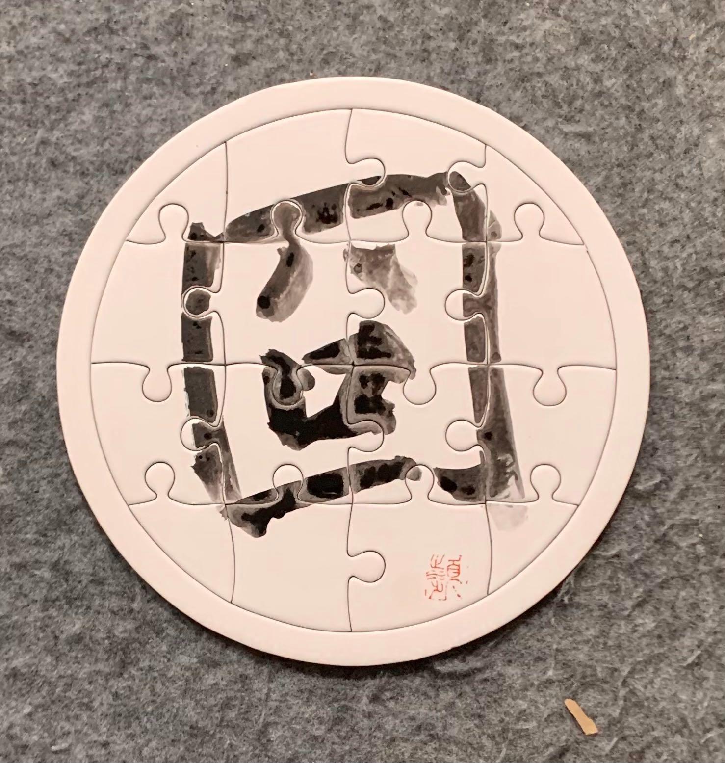 EFEF6979-1D04-486E-911D-2B5BC9205F7C.jpeg
