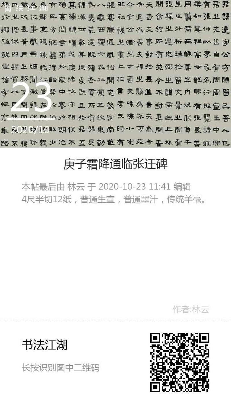 微信图片_20201024215046.jpg
