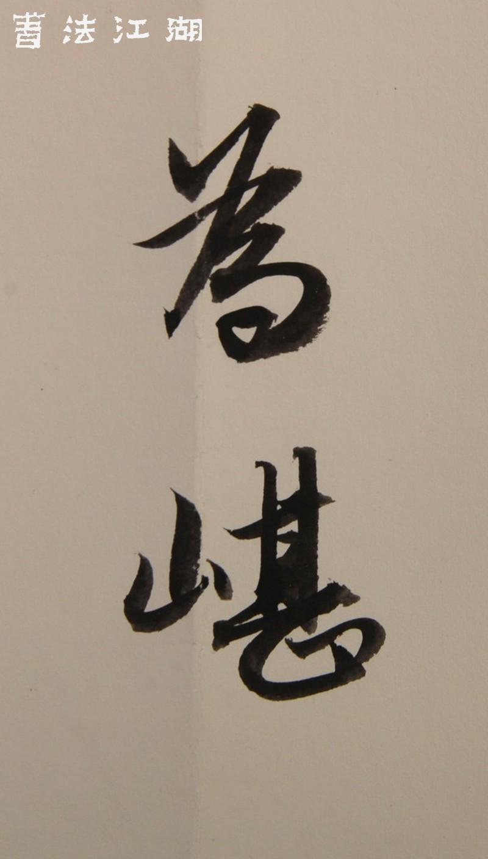 IMG_7366.JPG