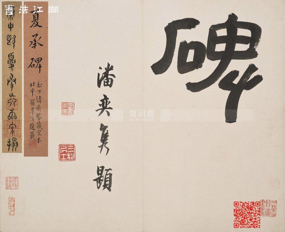 1981_0126_05.jpg