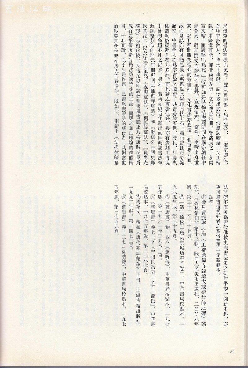 IMG_20210105_0014.jpg