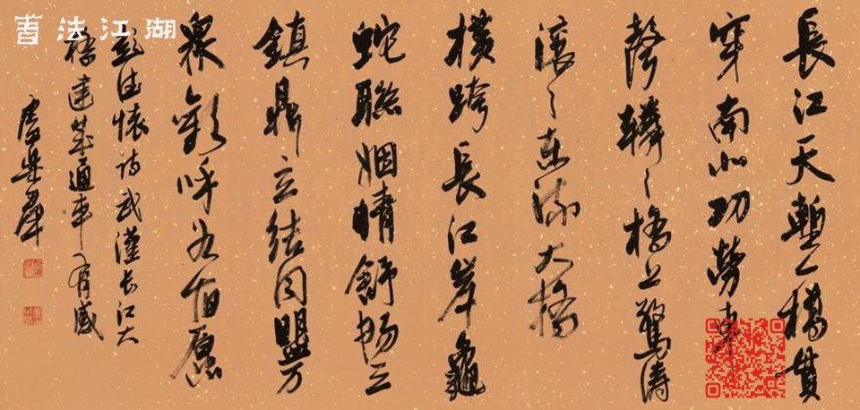 为庆祝中国共产党成立100周年,卢乐群书写领导人诗作赠予嘉兴南湖革命纪念馆 3.jpg