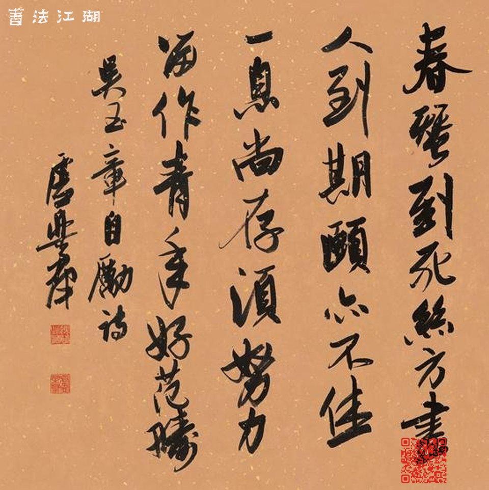 为庆祝中国共产党成立100周年,卢乐群书写领导人诗作赠予嘉兴南湖革命纪念馆 5.jpg