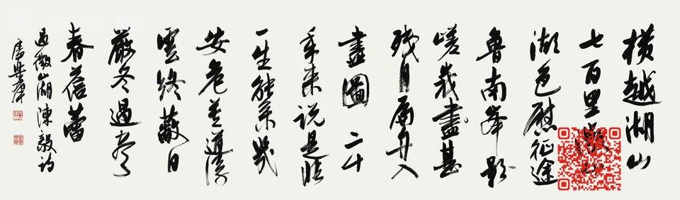 为庆祝中国共产党成立100周年,卢乐群书写领导人诗作赠予嘉兴南湖革命纪念馆 6.jpg