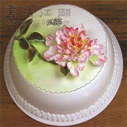 蛋糕~.jpg
