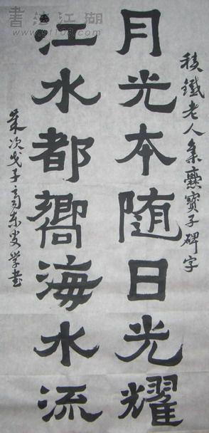 月光江水3.jpg
