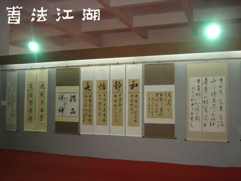 展厅一角3.jpg