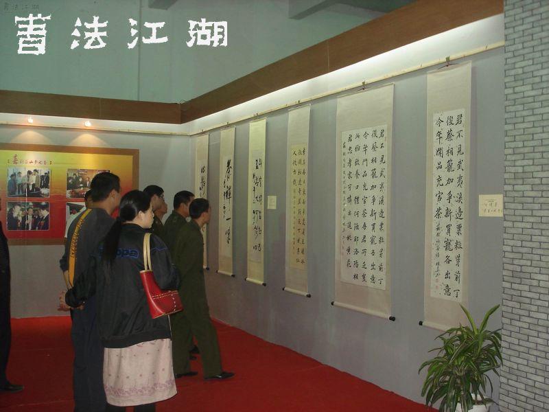 展厅一角2.jpg