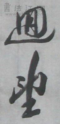 局3.jpg