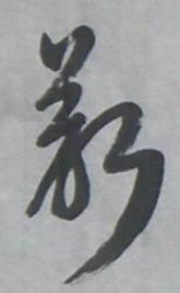 局6.jpg