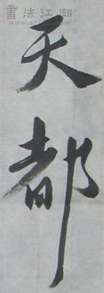 局1.jpg