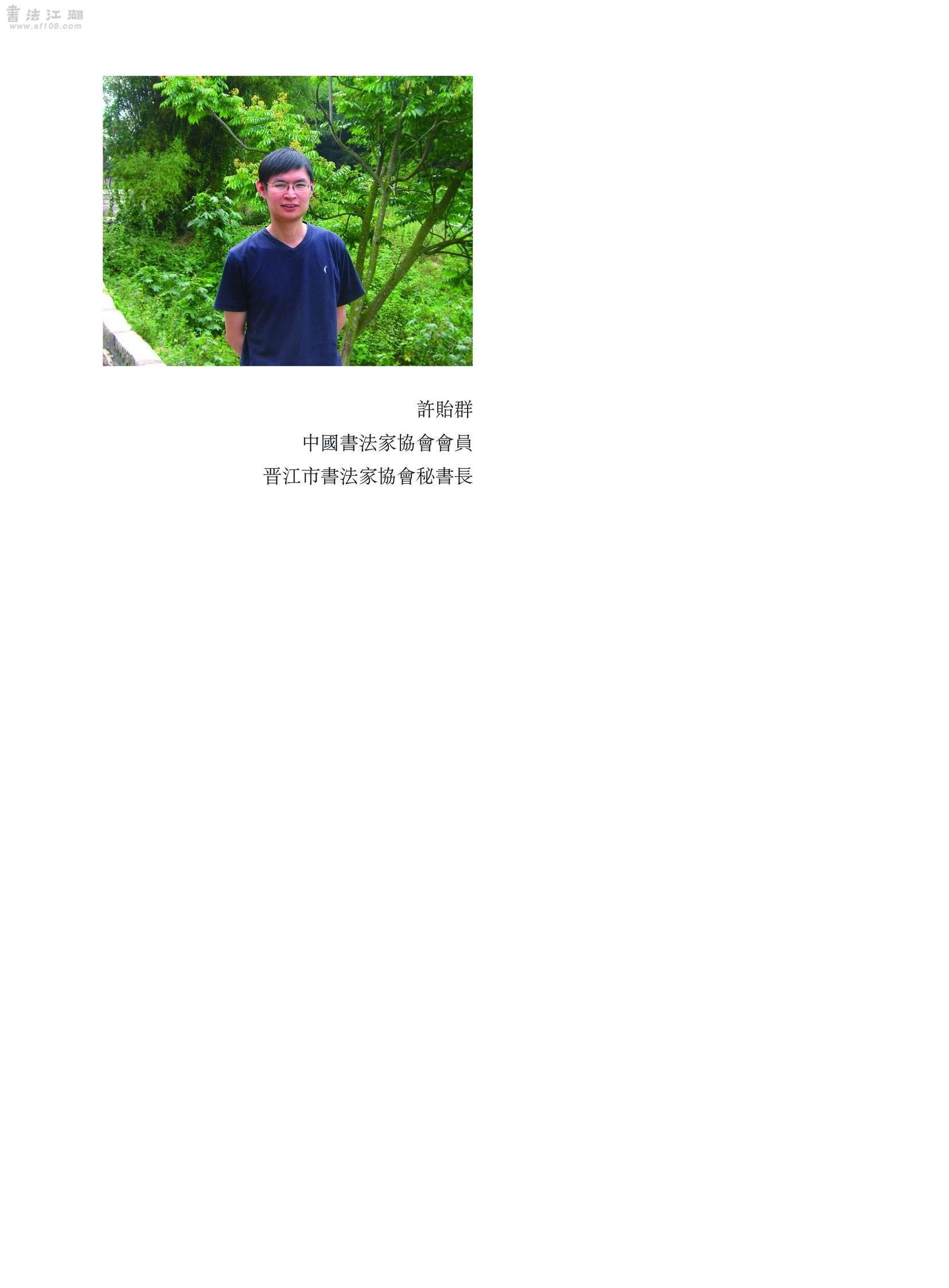 简介_缩小大小.jpg