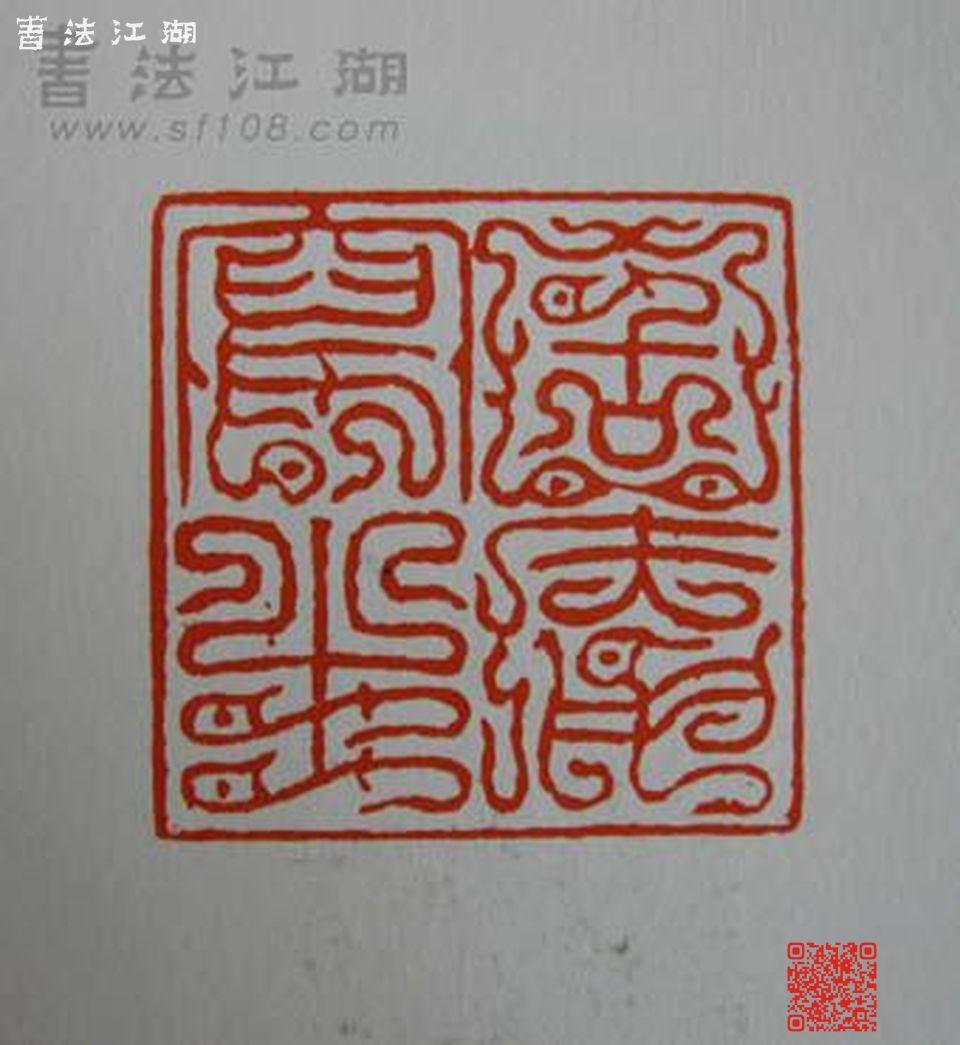 9 固庵写生.JPG
