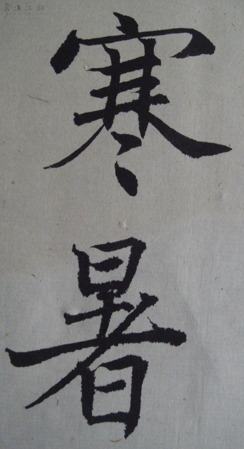 DSC04610.JPG