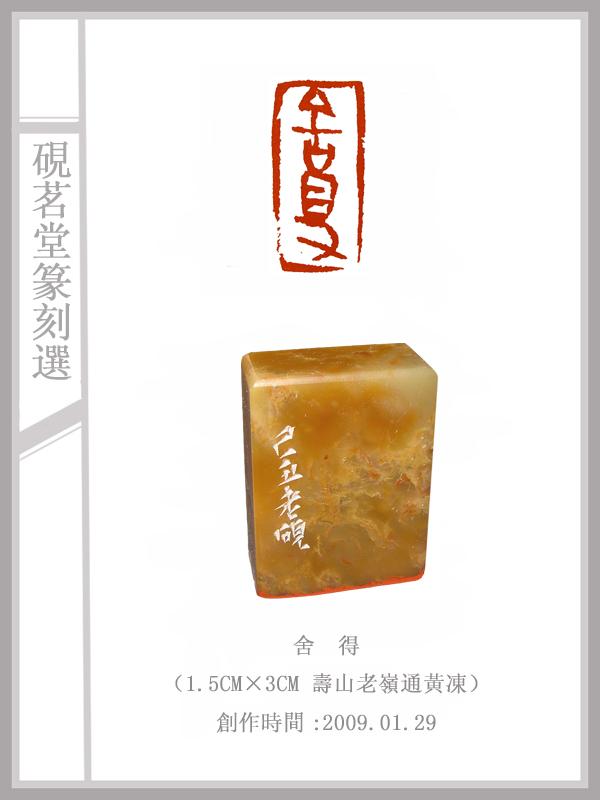 YMT090011.jpg