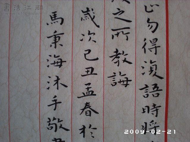 PHOT0054.JPG