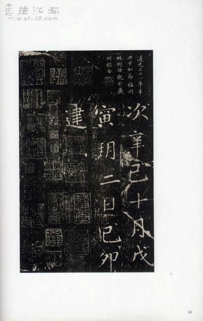 郎官2.jpg