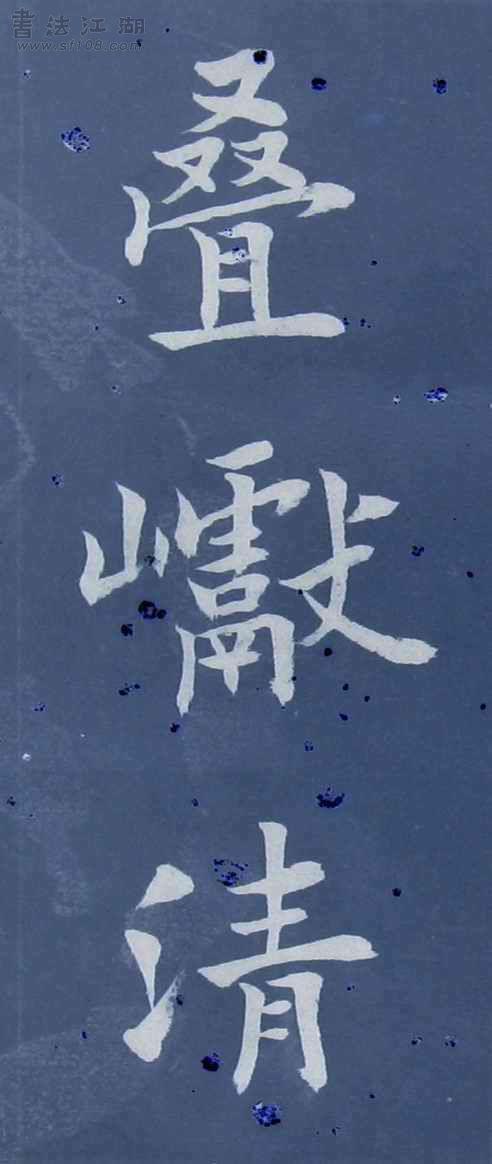 黑白 望海潮(9).jpg