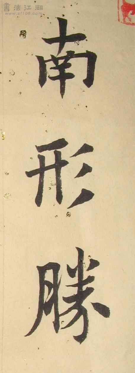 望海潮(8).jpg