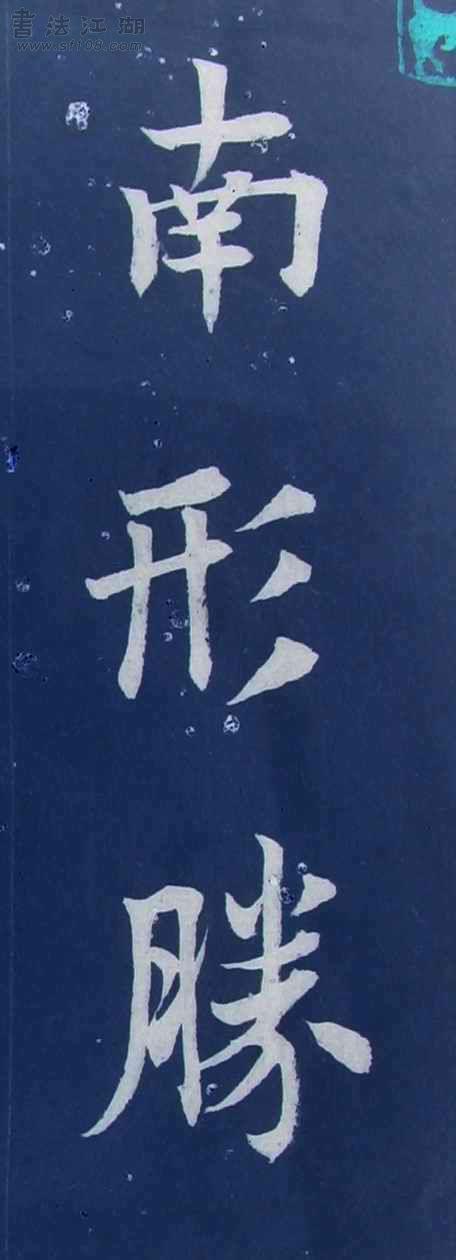 黑白 望海潮(8).jpg